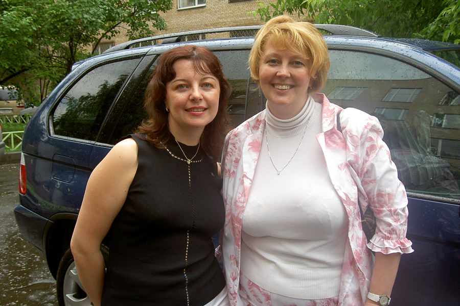 Оксана Юдакова, Светлана Мальцева, Внешторгклуб в лицах 2005-2010