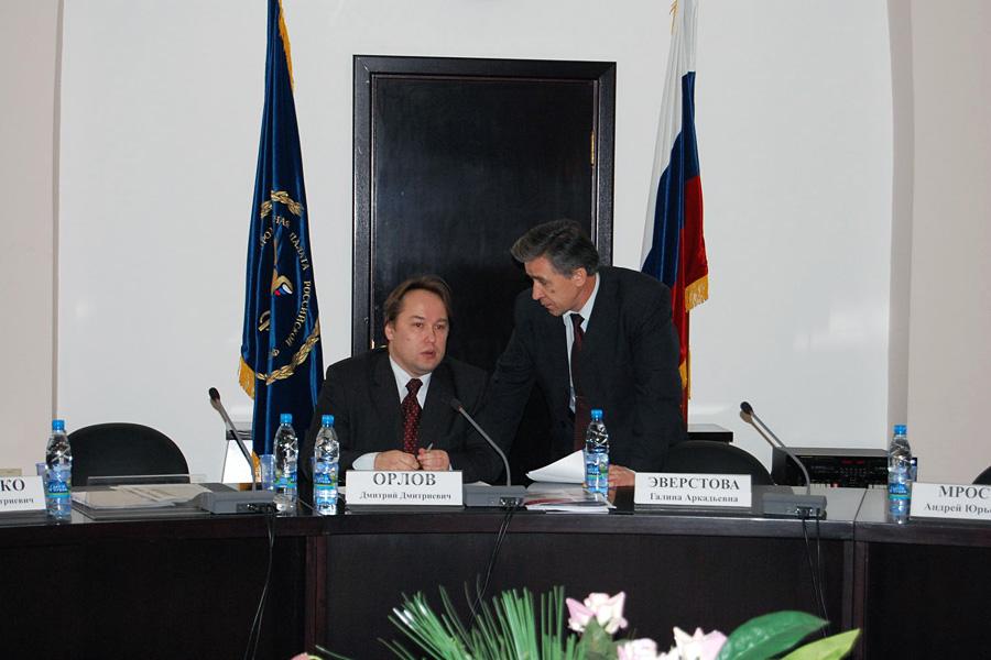 Дмитрий Орлов, Круглый стол Внешторгклуба в ТПП РФ - Россия и ВТО: pro & contra, 2007